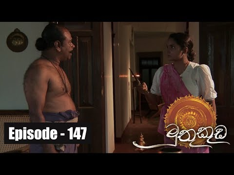Muthu Kuda | Episode 147 29th August 2017