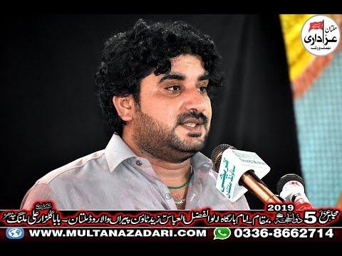 Zakir Syed Imran Haider Kazmi I Majlis 5 Zilhaj 2019 I New Qasiday And YadGar Masiab I