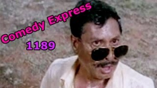 Comedy Express 1189 || Back to Back || Telugu Comedy Scenes