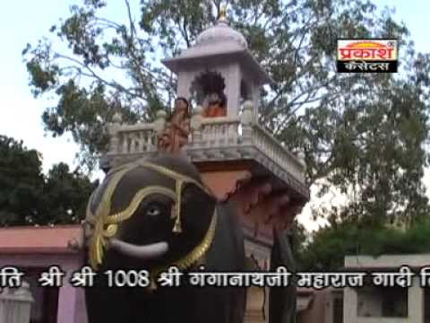 Sire Mandhir By Jog Bharti 05 video