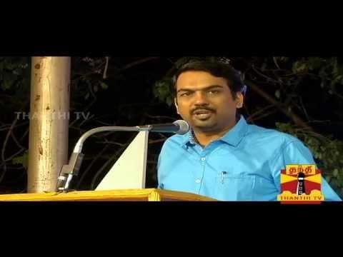 Pandey speech in Chennai Book fair 2015 on 'Tamil (in) Media'
