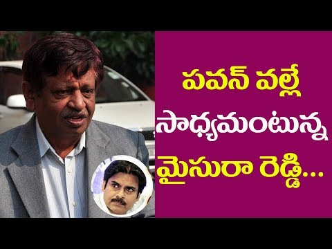 Ex minister mysoora Reddy sensational soft comments on janasena Pawan Kalyan ll Pulihora News
