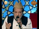 Urdu Naat(jise Chaha Dar Pay)siddiq Ismail.by Visaal video
