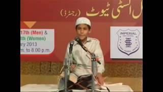 Dublicate Qari Abdul Basit beautiful recitation by small boy