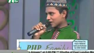 PHP Quraner Alo 24 07 2014 Part 1   YouTube360p