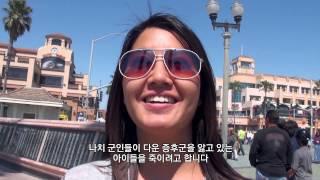 [다큐]180 | 180 Movie (Korean Subtitles)