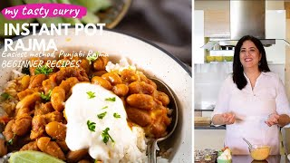 Instant Pot Rajma   Indian Kidney Beans Curry   Family Friendly Dinner   Pantry Recipes for lockdown