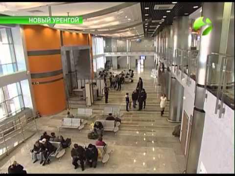 Новый вокзал Нового Уренгоя – один из лучших в России