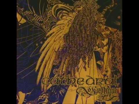 Cathedral - Melancholy Emperor