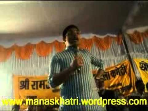 Hasya Poet Manas Khatri at Kavi Sammelan chowk Faizabad (Holi...