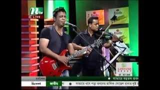 Bangla Musical   Music Uphony   Balam   WWW.LEELA.TV