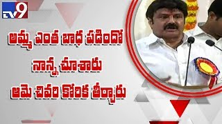 Dad fulfilled my mother's wish to serve poor - Balayya @ Basavatarakam Hospital
