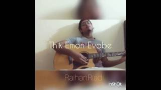 Bangla Guitar Song  Thik Emon Ebhabe  Guitar Chords  Arijit Singh  Guitar Cover  Bangla Song 2016