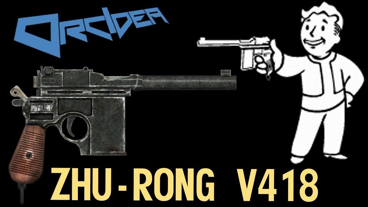 Zhu Rong God Of Fire Unique Weapons - Zhu-Rong