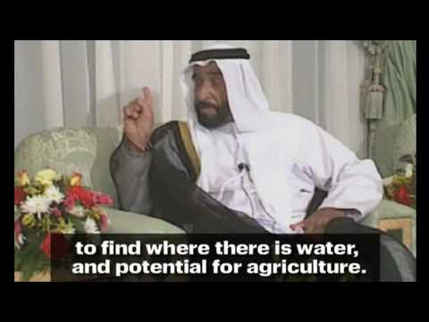 Sheikh Zayed Bin Sultan 04.mp4