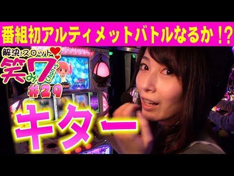 #29 魔法少女まどか マギカ 他