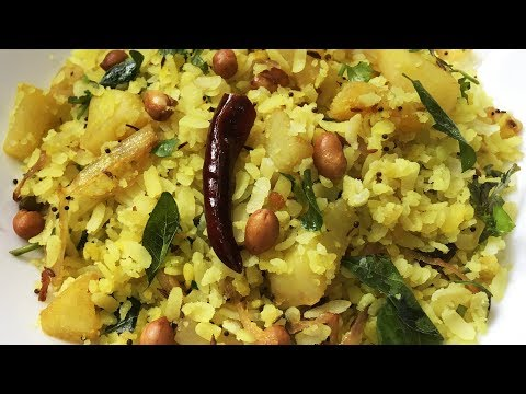 ఆలూ అటుకులు  ఉప్మా ఇలాచేస్తే చాలా రుచిగా ఉంటుంది || Potato Atukula Upma || Aloo Poha Recipe