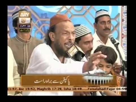Molvi Haider Hassan Akhtar Qawwal   Adam Ka Buth Bana Ke Iss Mein Samaa Gaya Hoon   YouTube