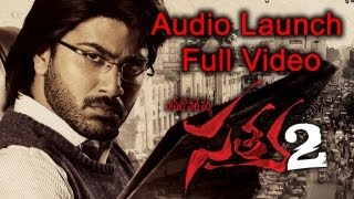 Satya 2 - Ram Gopal Varma's Satya 2 Audio Launch Full Video