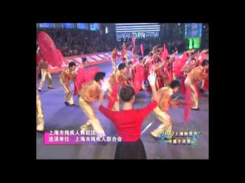 Opening Ceremony of Shanghai Tourism Festival 2012