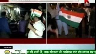 download lagu Jagah Jagah Mna Team India Ki Jeet Ka Jashn gratis