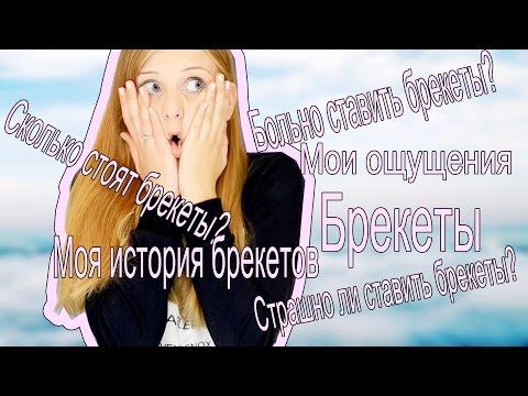 как правильно целоваться видеоурок онлайн на русском