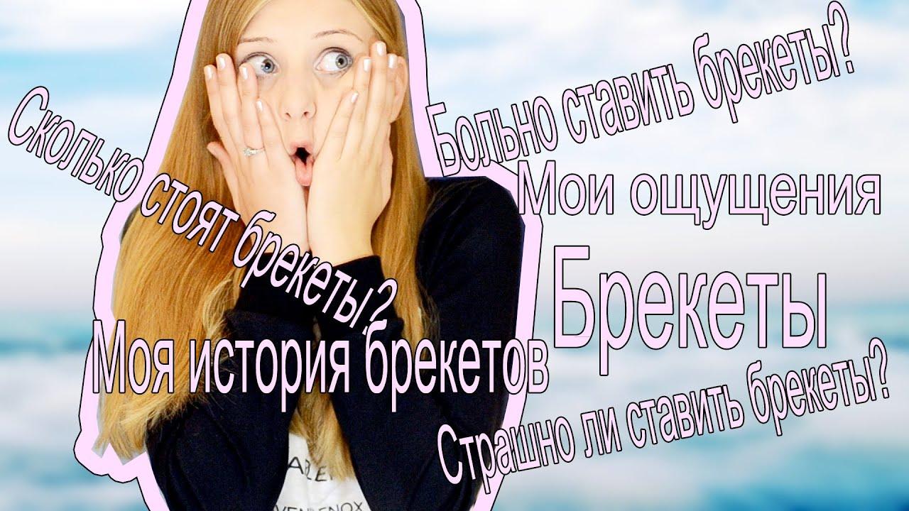 Русскую девочку в первый раз больно 28 фотография