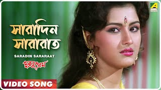 Saradin Sararaat | Durata Prem | Bengali Movie VIdeo Song |  Kumar Sanu,Alka Yagnik