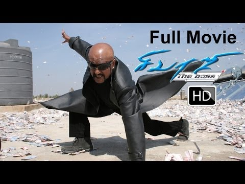 Sivaji The Boss Tamil (சிவாஜி) - Full Movie 1080p Hd video