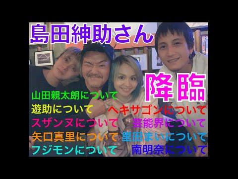 【愕然】島田紳助さん、YouTubeに登場!!!→衝撃発言wwwww(動画あり)のサムネイル画像