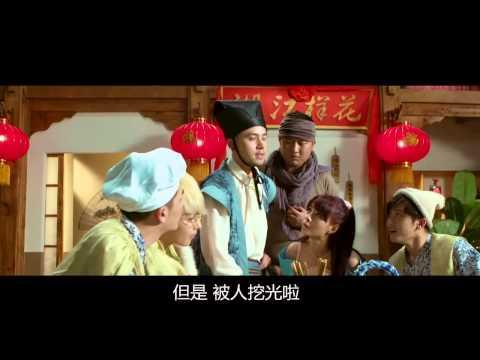 花样江湖 第2集 EP2 - 芒果TV自制爆笑古装情景剧【超清1080P无删减版】