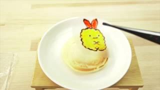 Miniature Cooking  Mini Pancake  Sumikko-Gurashi OBLATE ART