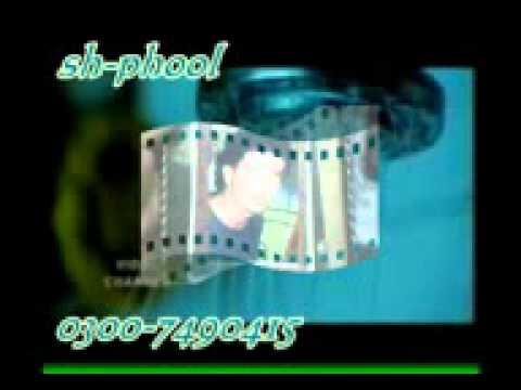 Qilla Didar Singh (ay Ishq Kise Da Nai Hoya) video