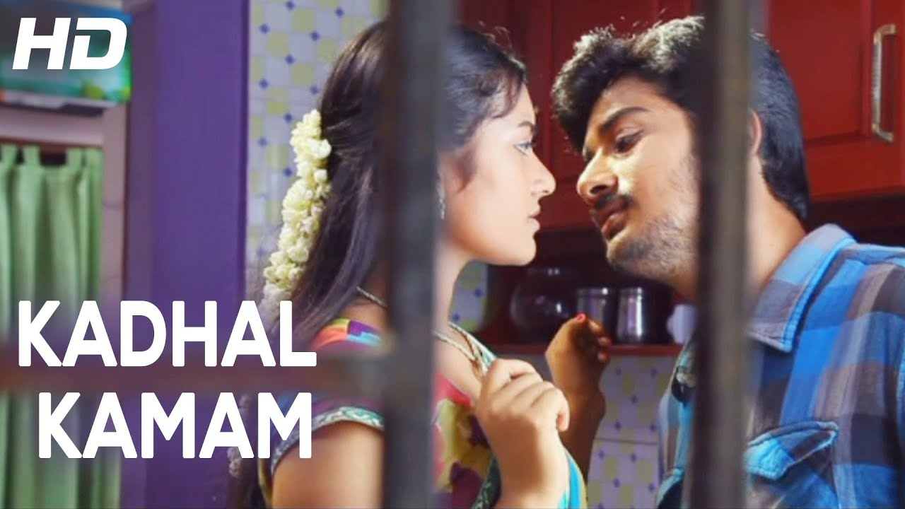 Kadhal Kamam - Romantic Song || En Kadhal Pudithu Movie Song || HD ...