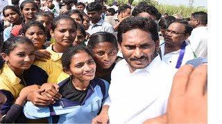 YS Jagan 290th day of Padayatra Highlights | వైఎస్ జగన్ 290వ రోజు పాదయాత్ర విశేషాలు