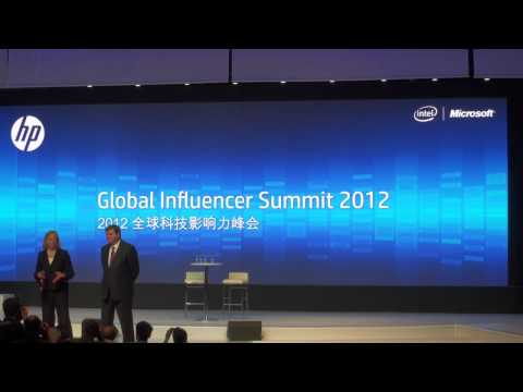 2012 HP GIS : Q&A with Meg Whitman CEO