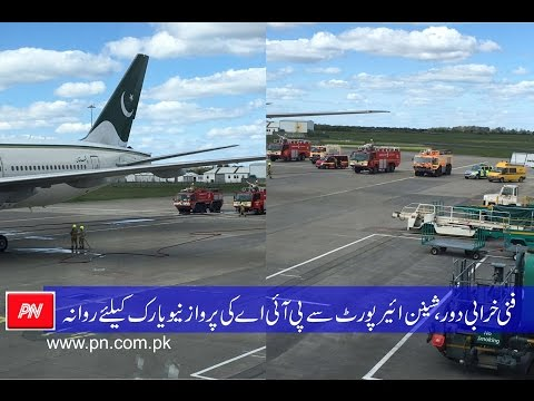 PIA flight PK 711 emergency landing at Shannon airport