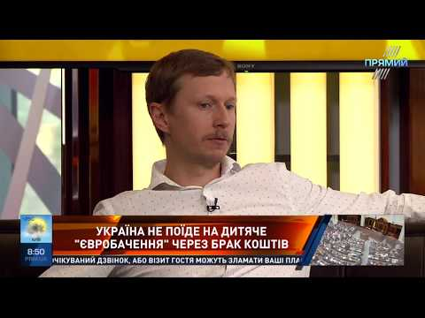 Роман Вінтонів та Олександра Кольцова у студії Прямого