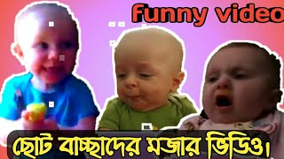 Baby funny video। 2019। Rcd Music Tv।