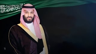 Saudi Arabia's Deputy Crown Prince Mohammed bin Salman interview