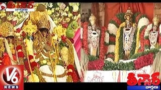 Sri Rama Navami To Celebrate 2 Days In Telugu States | Teenmaar News