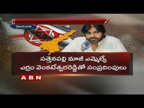 Janasena Chief Pawan Kalyan Political strategies to Expand Party and Leaders | ABN Telugu