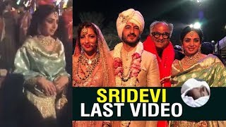 Actress SRIDEVI Last Video | Legendary Indian Actress SRIDEVI Video | Sridevi passes away