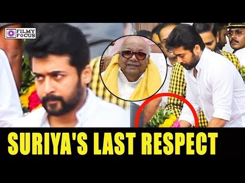 Suriya Pays Last Respect to Kalaignar Karunanidhi! | Suriya | Karunanidhi | Filmy Focus - Tamil