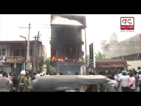 fire breaks out at m|eng
