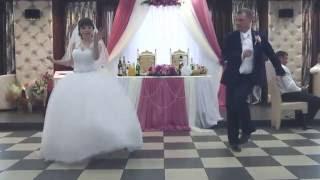 Свадебный танец отца, невесты и жениха! Свадьба, прикол.