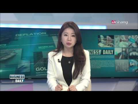 Business Daily-What in the world this week?   한 주간 세계 경제엔 무슨 일이?