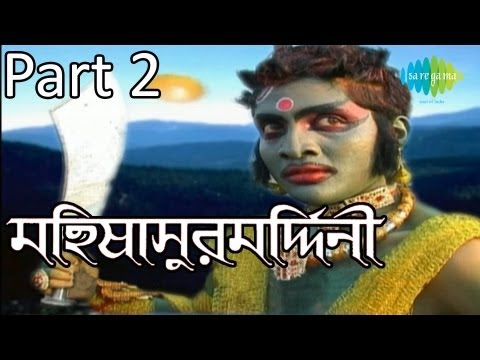 Mahalaya   Mahisasura Mardini   Birendra Krishna Bhadra   Part 2 video