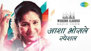 download lagu Weekend Classic Radio Show  Asha Bhosle Special  gratis