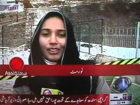 Tiger attack in  Wildlife park Murree